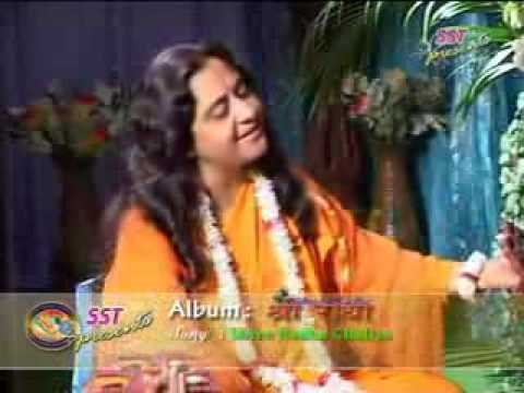 Raseshwari Devi ji  Radhe Aarti