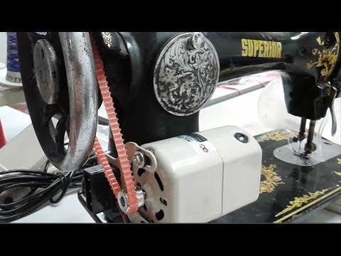 Como instalar un motor a una maquina de coser de pedal