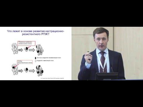 Принятый стандарт лечения рака предстательной железы