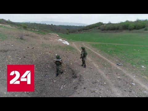 Миротворцы России обеспечивают безопасность посевной в Карабахе - Россия 24 