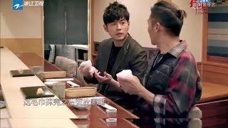 周杰伦Jay 谢霆锋 有趣funny综艺 锋味 寿司之神「数寄屋桥次郎」