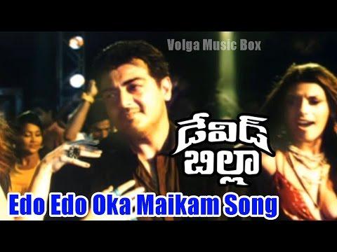 David Billa Video Songs - Edo Edo Oka Maikam - Ajith Kumar, Parvathy Omanakuttan