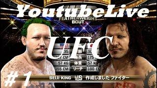 UFC初見プレイ!!【PS4】