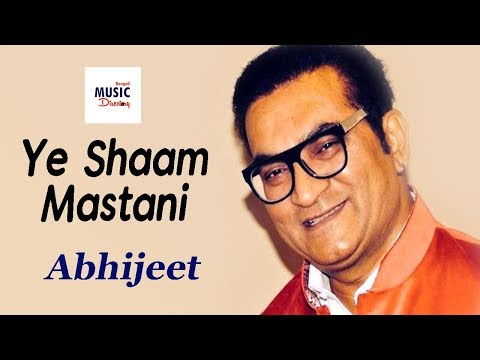 Ye Shaam Mastani (ইয়ে শাম মাস্তানি) । Abhijeet Bhattacharya | Kati Patang | Kishore Kumar