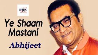Ye Shaam Mastani (ইয়ে শাম মাস্তানি) । Abhijeet Bhattacharya   Kati Patang   Kishore Kumar