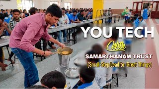 You TECH tamil   Samarthanam Trust   Small Step Lead to Great Things
