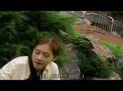 My Love Patzzi OST