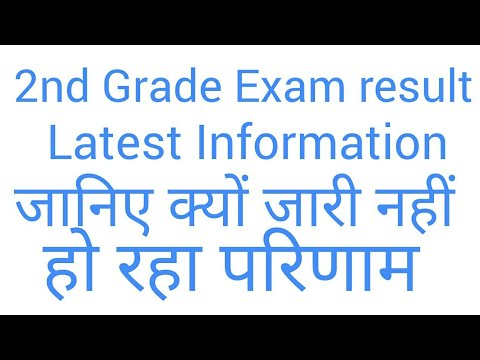 2nd exam Rpsc 2nd grade exam date 2018 latest news by patrika, bhaskar, etv news total no of students & second grade teacher latest news.