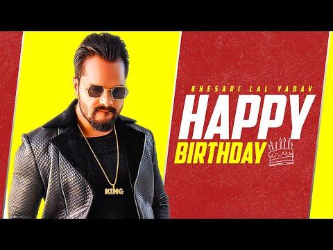 Khesari Lal Yadav   Happy Birthday   Birthday Special Mashup   New Bhojpuri Song 2021  Speed Records