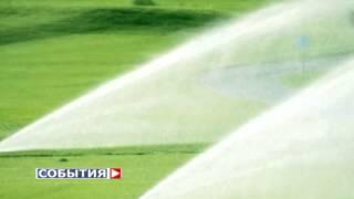 В Самаре установят новые системы полива газонов(, 2014-09-02T12:23:11.000Z)