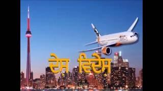 Zee Punjabi Desh Videsh TV show with Mr. Jagdeep Walia (Director) Globizz Overseas Consultants