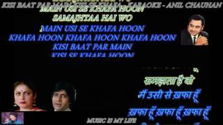 Kisi Baat Par Main Kisi Se Khafa Hoon- Karaoke With Scrolling Lyrics Eng. & हिंदी