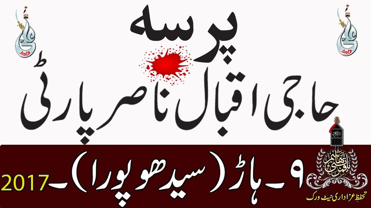 Noha Haji iqbal Nasir party 2017