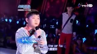 Myanmar song Myo Gyi