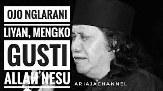 "Jare Cak Nun,""Ojo nglarani manungso, mengko Gusti Allah nesu."" Loro ati - Sinau bareng"