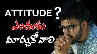 Don't Change Your Attitude   Telugu Motivational Status Video   Voice Of Sta