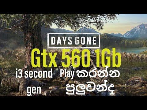 Days gone on gtx 560  