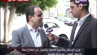 """محمد إسماعيل: أتخوف من نقل فساد المحليات للمكاتب الاستشارية بـ""""البناء الموحد"""" (فيديو)"""
