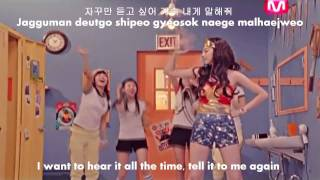 Wonder Girls - Tell Me [Hangul, Romanization, English]