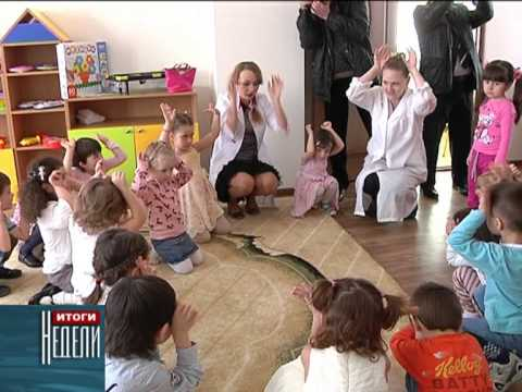 Открытие нового детского сада «Звездочка»