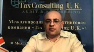 Сингапурские оффшоры: налоги и схемы(Сингапурские оффшоры: налоги и схемы - директор московского офиса Tax Consulting UK Эдуард Савуляк., 2012-03-07T06:14:49.000Z)