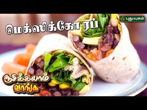 மெக்ஸிக்கோ ரப் Rusikkalam Vanga 04/05/2017 Puthuyugamtv