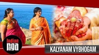 Kalyanam Vaibhogam Classical Mix | Best Telugu Wedding Songs