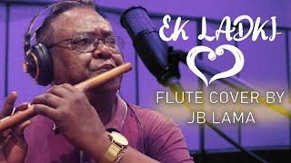 Ek Ladki - | Mere Yaar Ki Shaadi Hai |Udit Narayan | Alka Yagnik | Flute Version | JB Lama |