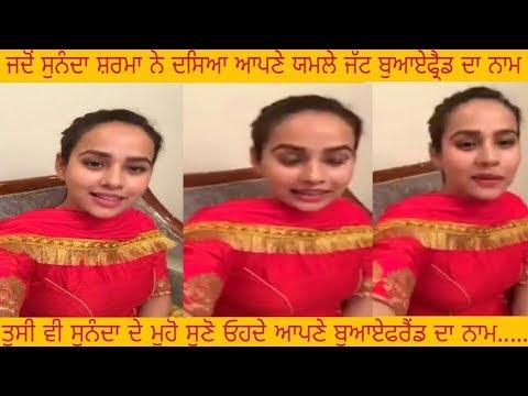 Sunanda Sharma Boyfriend name || Sunanda ne dsya apne yamle jatt da name - Only Live