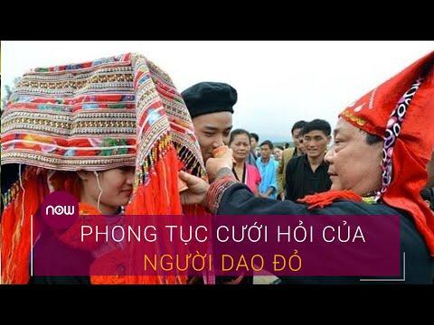 Hà Giang: Đặc sắc lễ cúng cưới của người Dao đỏ | VTC Now