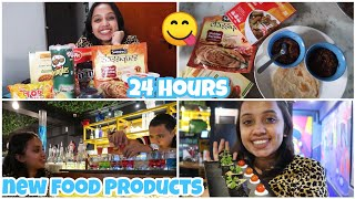 I only ate NEW (untried) FOOD for 24 HOURS😲|gopsvlog