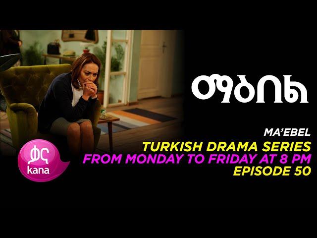 Maebel Episode 50