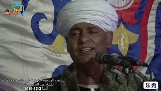 افتتاح حفله تاسا %المداح المتجدد السهل الممتنع الشيخ عبدالحميد الشريف ٢٠١٩م