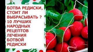 видео Полезные свойства ботвы моркови