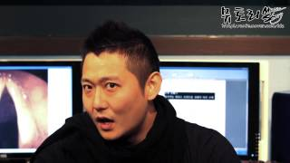 김혁건 보컬강좌 2-16 샤우트 창법