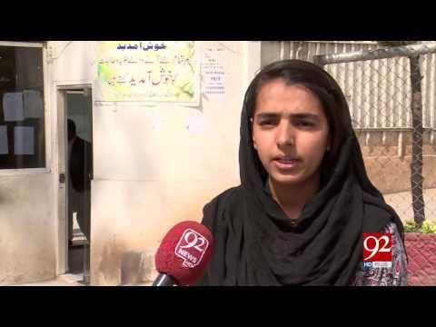 Lack of girl hostels in Islamabad 18-03-2017 - 92NewsHDPlus