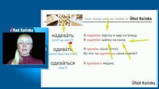 видео Я знаю разницу между «одеть» и «надеть». Зачем она поддерживается?  Зачем в русском два родственных слова, причём разница между ними понятна по контексту?