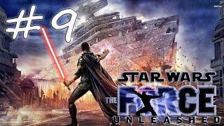 Прохождение Star Wars: The Force Unleashed (PC) #9 - Имперский Раксус Прайм