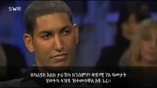 Eritrean people interview. .....zekarias kibreab speech