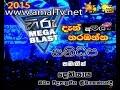 Download Hiru Tv Mega Blast Deniyaya 2015 Sanidapa 2015 - Full Show - WWW.AMALTV.NET MP3 song and Music Video