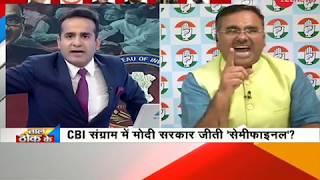 Gambar cover Taal Thok Ke: Congress leader Alok Sharma loses his temper during debate on CBI
