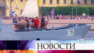 Главный военно-морской парад завершился вСеверной столице.