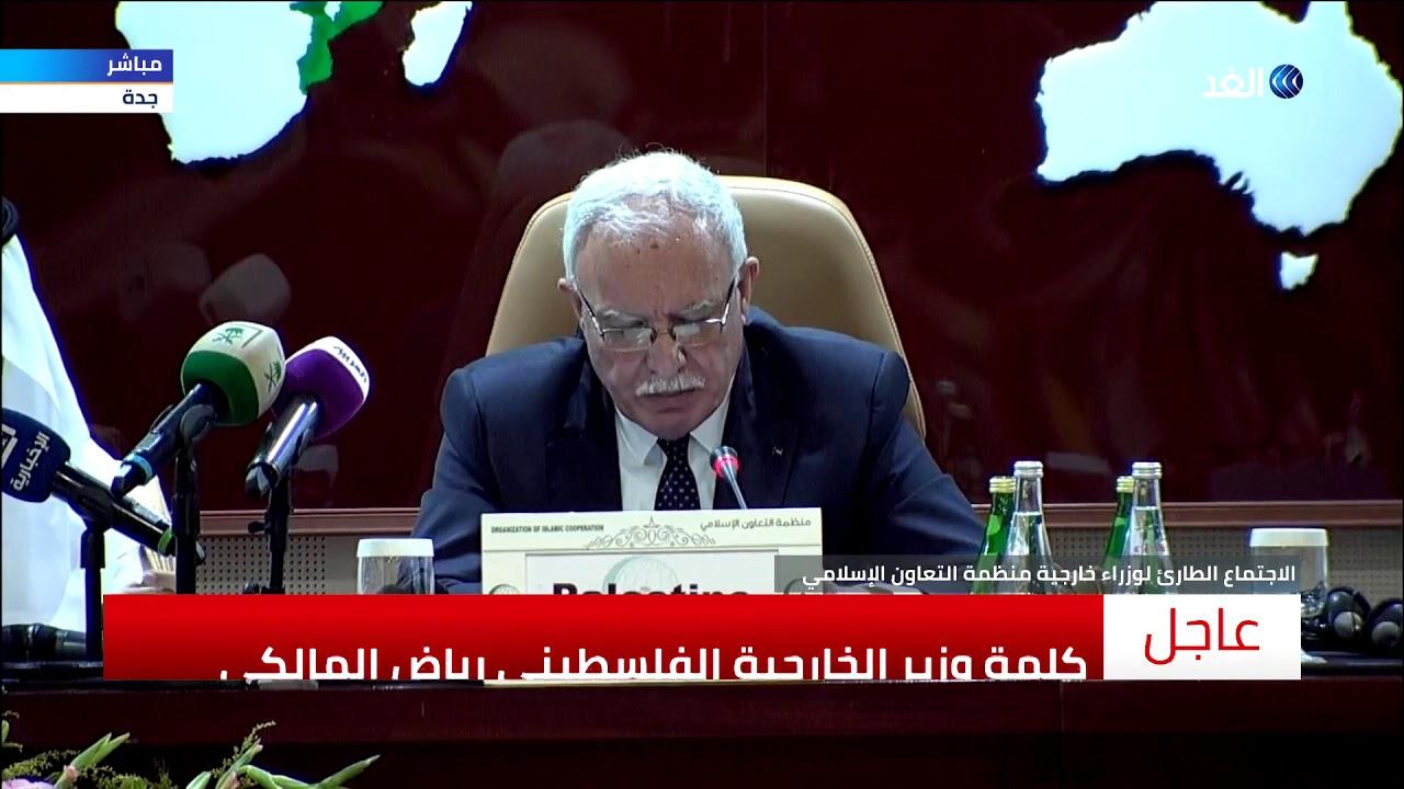 قناة الغد:المالكي: حان الوقت لإنهاء إفلات إسرائيل من العقاب