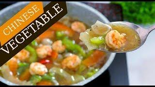 3 টি সবজি দিয়ে চিংড়ী চাইনিজ ভেজিটাবল রান্না Bangladeshi Chinese Vegetables Recipe । Vegetables