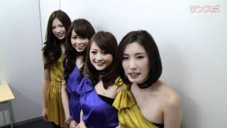 今年で16回目を迎える「大阪オートメッセ」。PRのためにイメージガー...