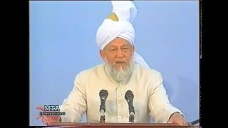 Friday Sermon 30 May 1997