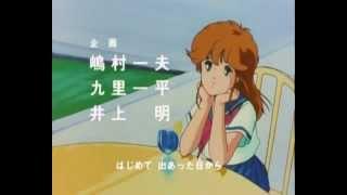 ハートの季節 作詞:松井五郎、作曲:都倉俊一、編曲:川村栄二、歌:伊藤つかさ.