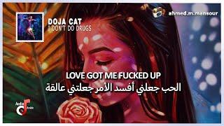 Doja Cat - I Don't Do Drugs (lyrics) مترجمة ft.Ariana Grande
