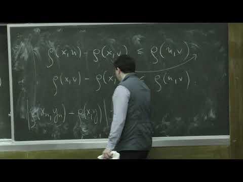Шапошников С. В. - Математический анализ II - Сходимость, полнота, нормированные пространства