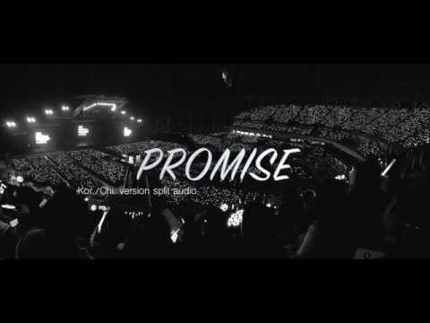 EXO - Promise (Korean ver. + Chinese ver.) split audio -Wear Headphones-